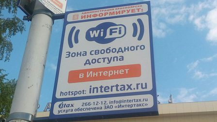 Wi-fi__________________thumb_main